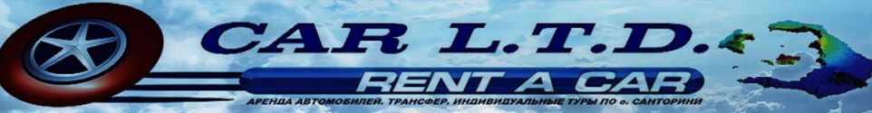 Car ltd Rent A Car